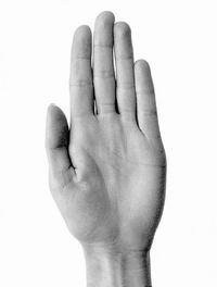 Увидеть свои руки сне